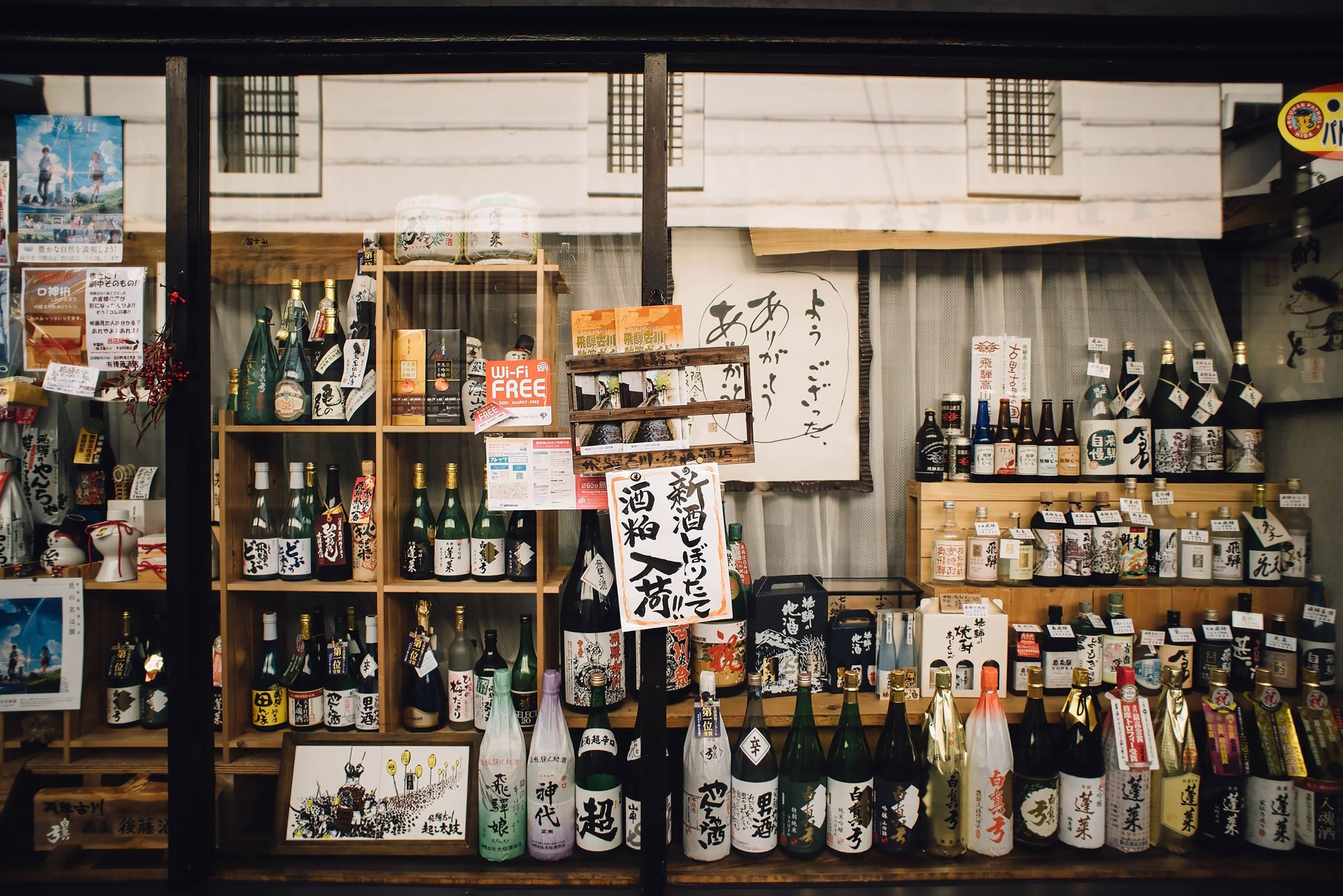 Where to drink saké in Stockholm