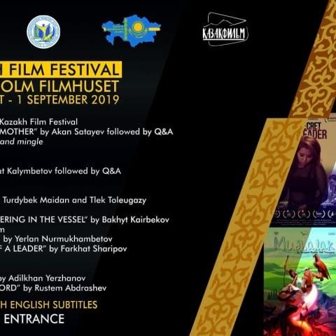 Filmfestival visar film från Kazakstan