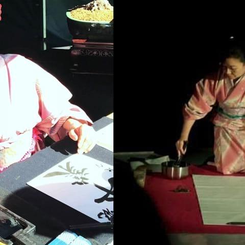 Japansk kalligrafi med Hisayo Oki - workshop och föreläsning