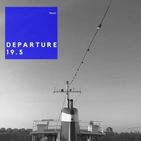 Departure boatclub
