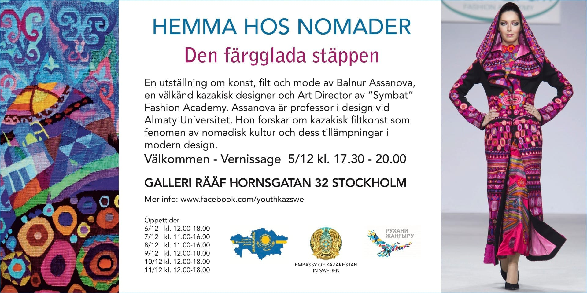 att göra i stockholm idag