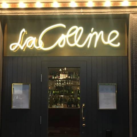 La Collines lokaler förvandlas till nytt brasseri