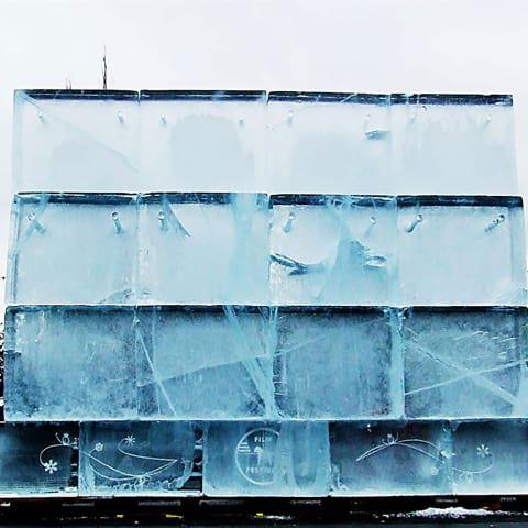 Utomhusbio på isduk i Kungsträdgården