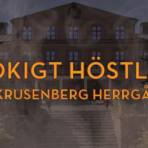 Spökigt Höstlov på Krusenberg Herrgård