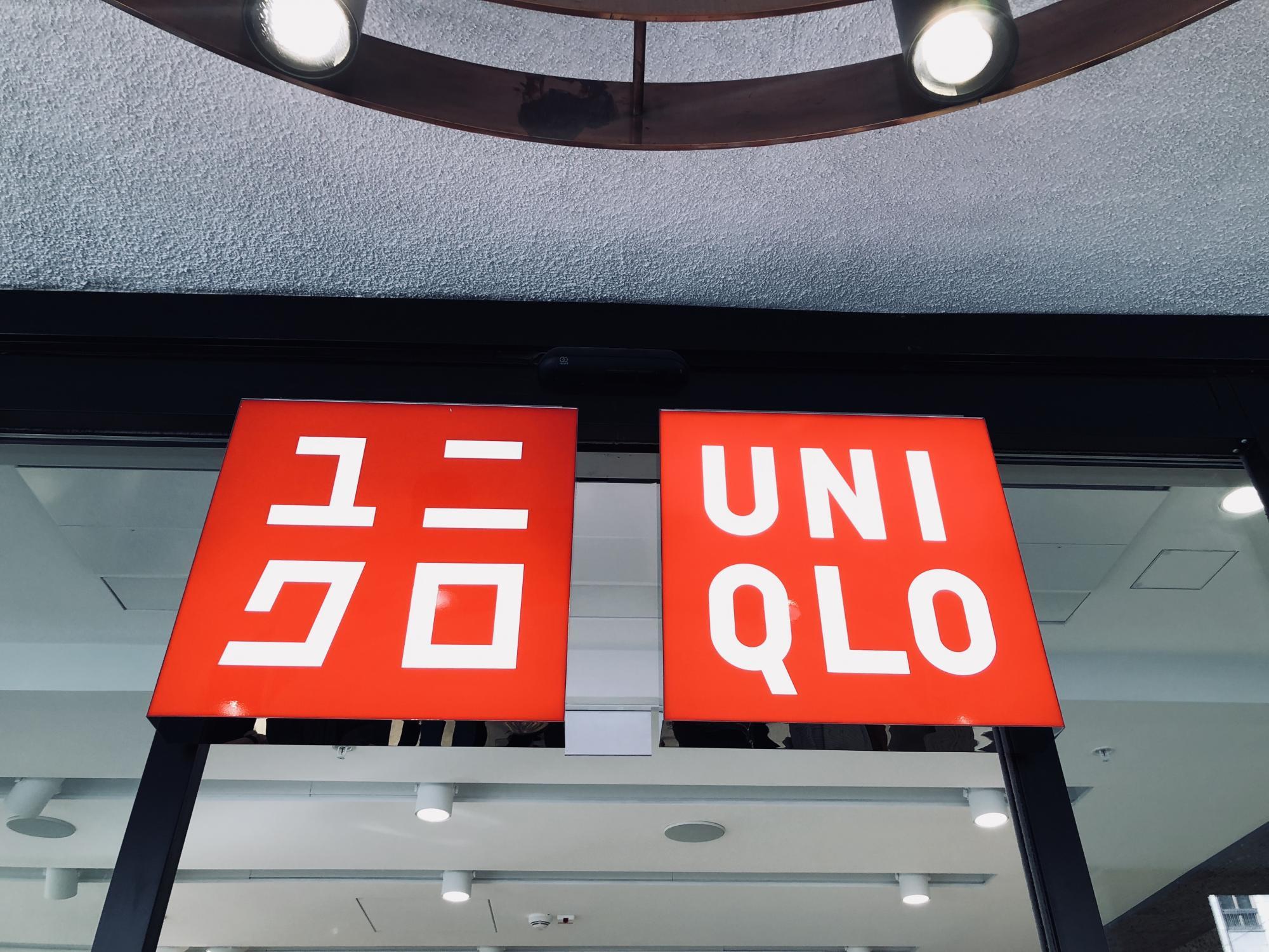 Öppningen av UNIQLO i Stockholm