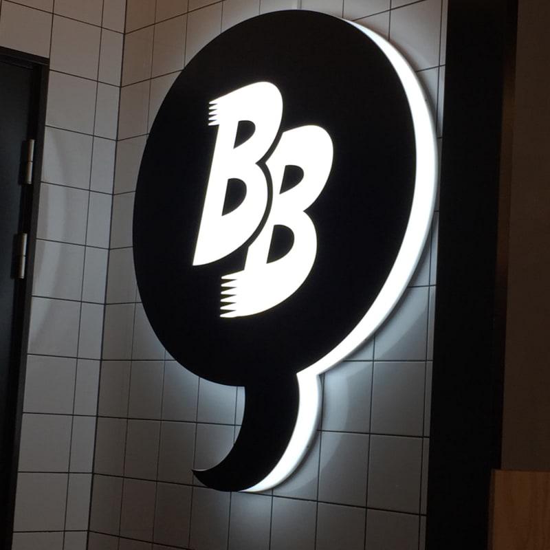 Bild från Bastard Burgers Södermalm av Peter B.