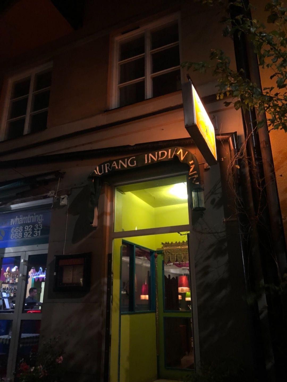 Bild från Indian Inn av Linn W.