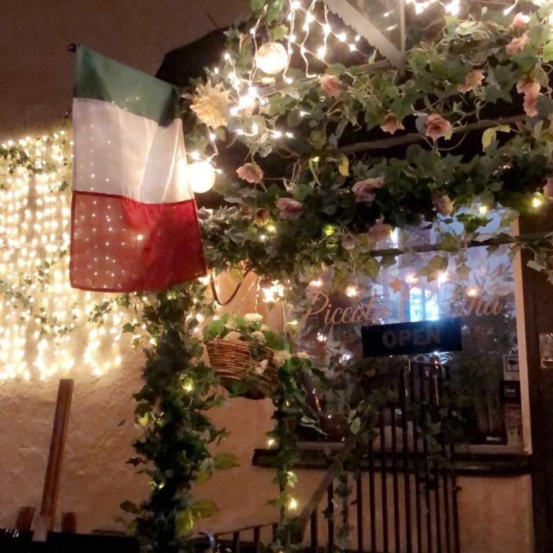 Photo from Piccola Cabina by Olivia J.