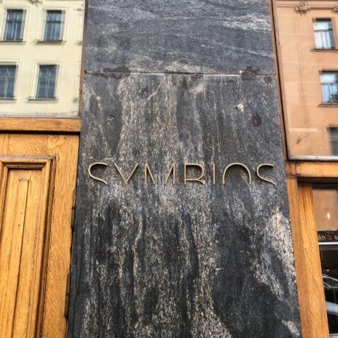 Bild från Symbios av Fredrik J.